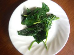 Boiled Amaranth stems and leaves